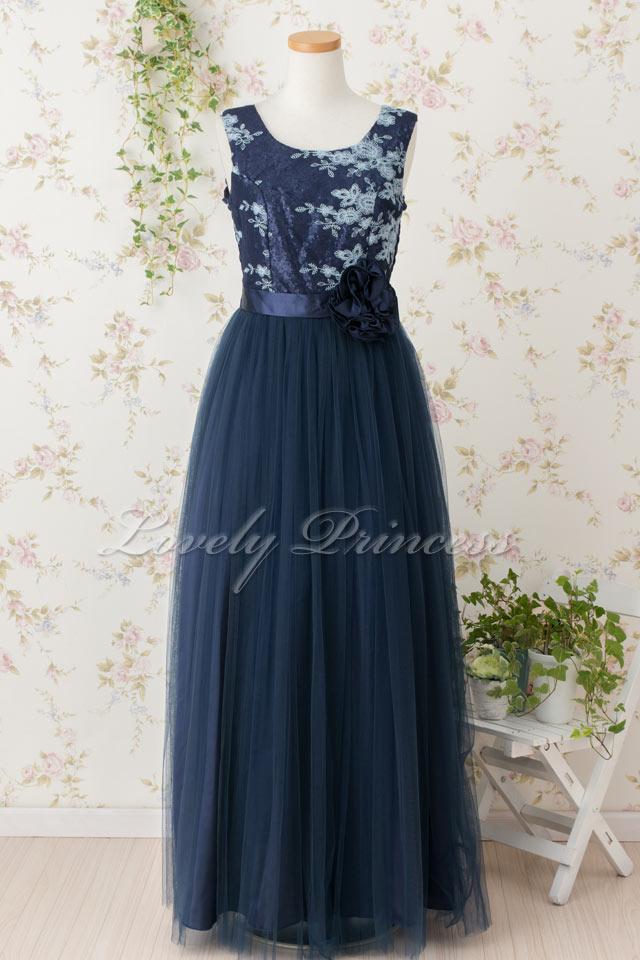 レディース用 フォーマルステージドレス メッシュチュールフラワー刺繍ロングドレス ネイビー(3254)