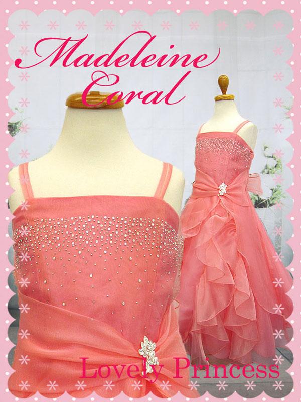 子供ドレス マドレーヌ コーラル