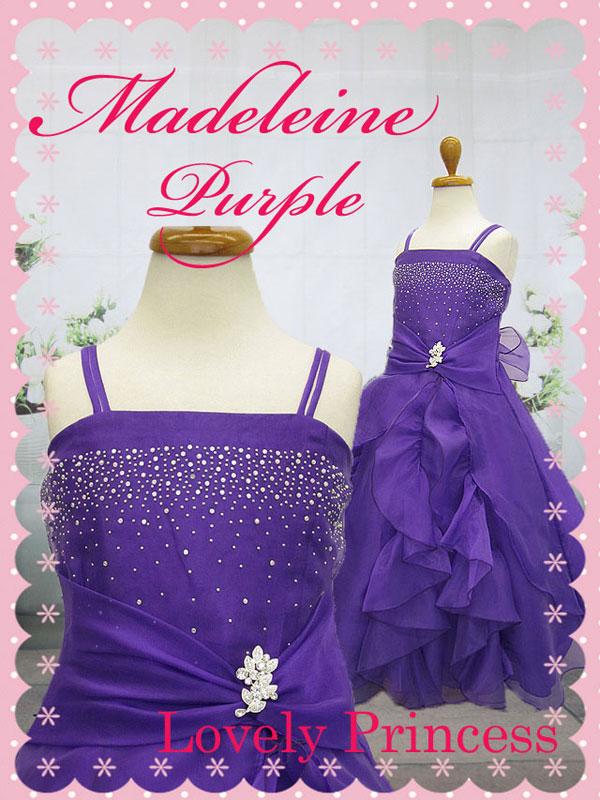 子供ドレス マドレーヌ パープル