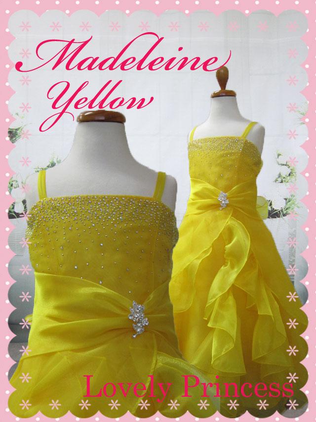 子供ドレス マドレーヌ イエロー