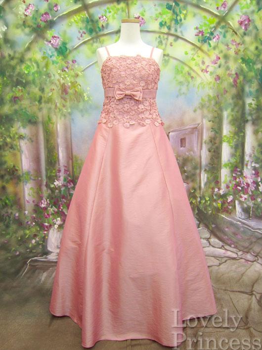 【パーティードレス・ステージドレスロング】フラワースパンコール装飾ロングドレス ローズピンク