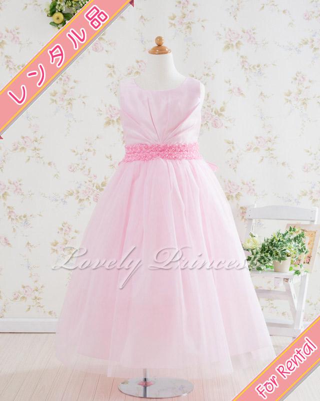 【 レンタル品 】子どもドレス/ジュニアドレス アナベル ピンク