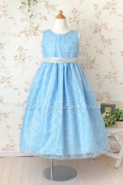 子どもドレス マリオン ブルー