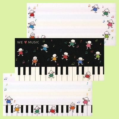 Quuピアノ一筆箋