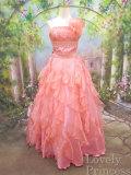 【フォーマル・ステージロングドレス】ウエスト刺繍フリフリオーガンジーロングドレス コーラル(ID8437)