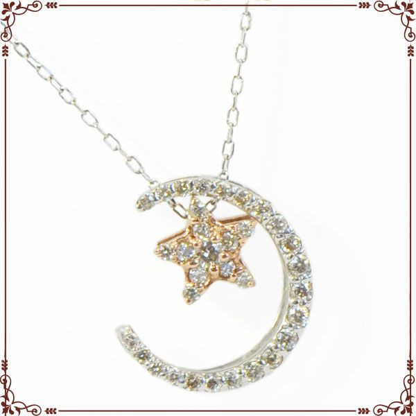 K18ホワイトゴールド 月モチーフ ネックレス【IOP0001】◆最高級ダイヤモンドジュエリー◆