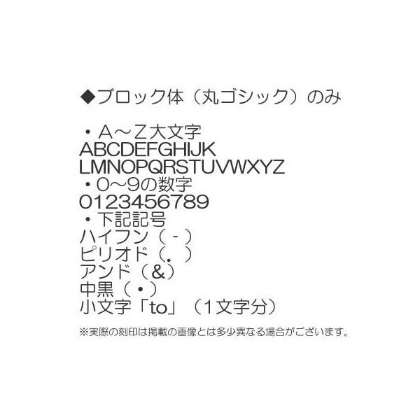 手彫り刻印<オプション>【KOKUIN-1】