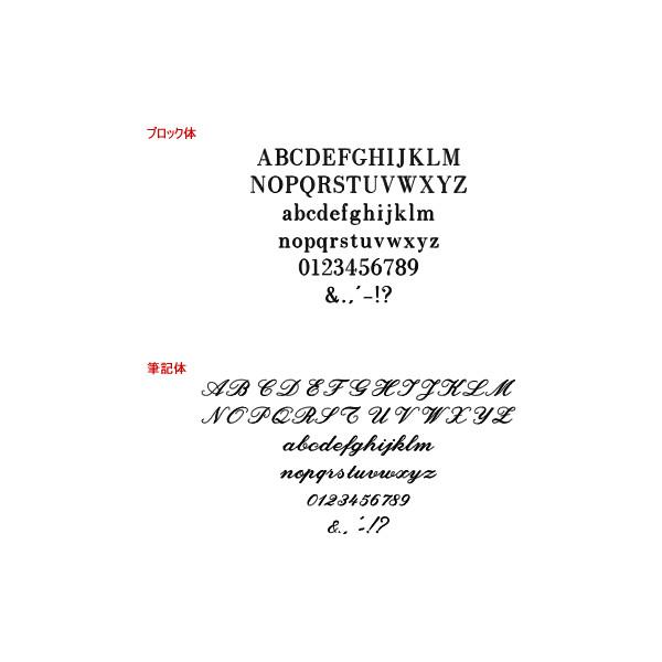 機械刻印<オプション>【KOKUIN-2】