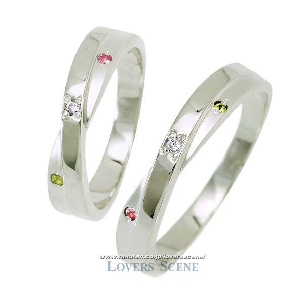 ◆LOVERS SCENE ラバーズシーン◆誕生石が選べるシルバーペアリング(ダイヤモンド付き)【LSR0309DTR-DTR】通常納期7日~10日