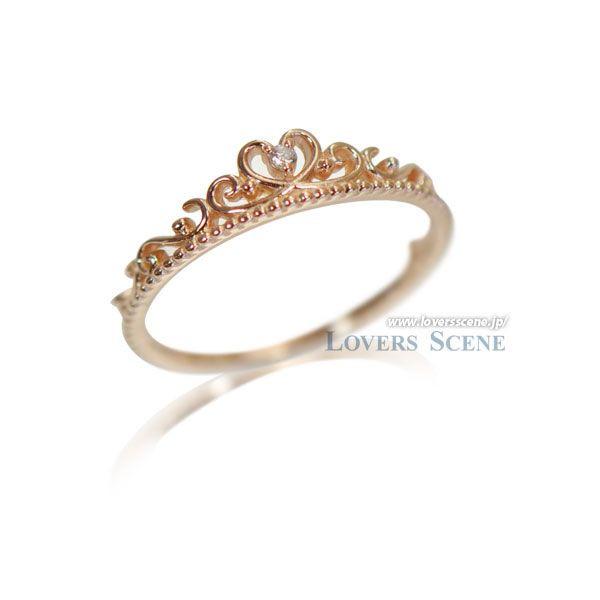 ◆納期約4週間◆Lovers & Ring ラバーズリング◆K10ピンクゴールドハートティアラリング~My Loved One/最愛~【LSR6003DPK】