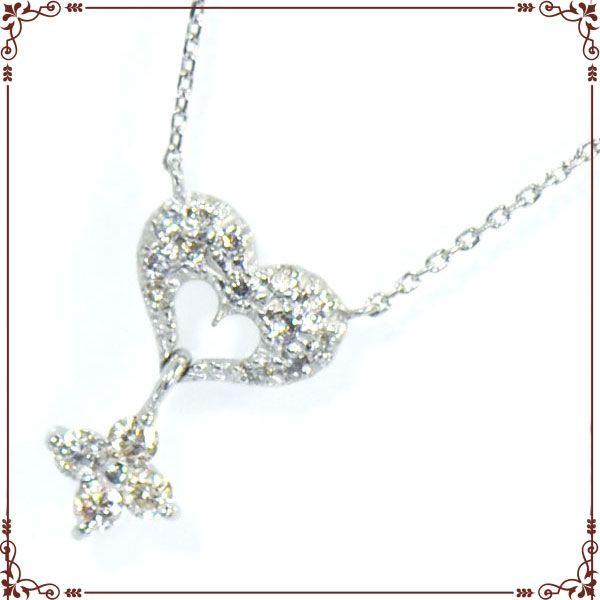 K18ホワイトゴールド ハートモチーフ ネックレス【P1406CH】◆最高級ダイヤモンドジュエリー◆