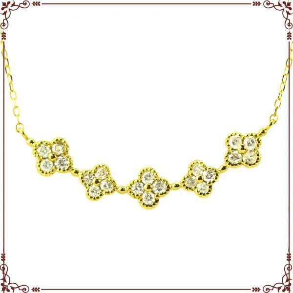 K18イエローゴールド お花モチーフ ネックレス【P1571CH】◆最高級ダイヤモンドジュエリー◆