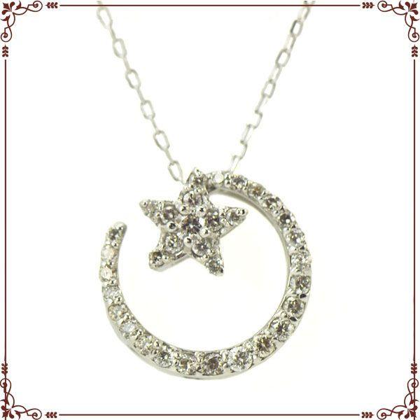 ◆最高級ダイヤモンドジュエリー◆ K18ホワイトゴールド 月モチーフ ネックレス【P1611CH】