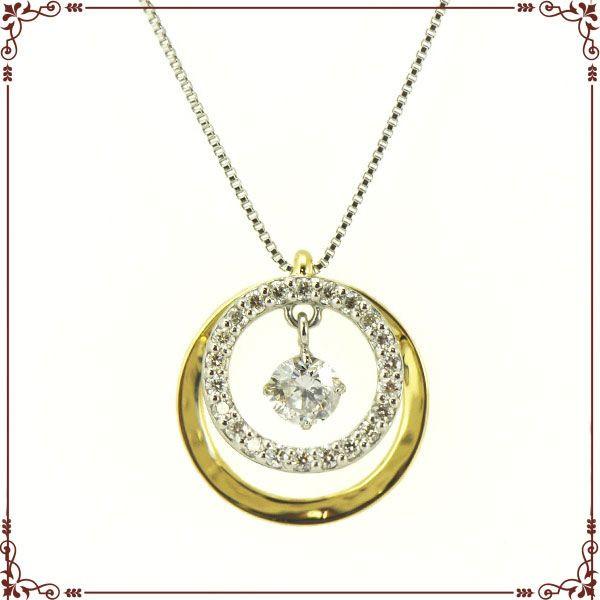 ◆最高級ダイヤモンドジュエリー◆ K18イエローゴールド&プラチナ 2重サークル ネックレス【P1641CH】