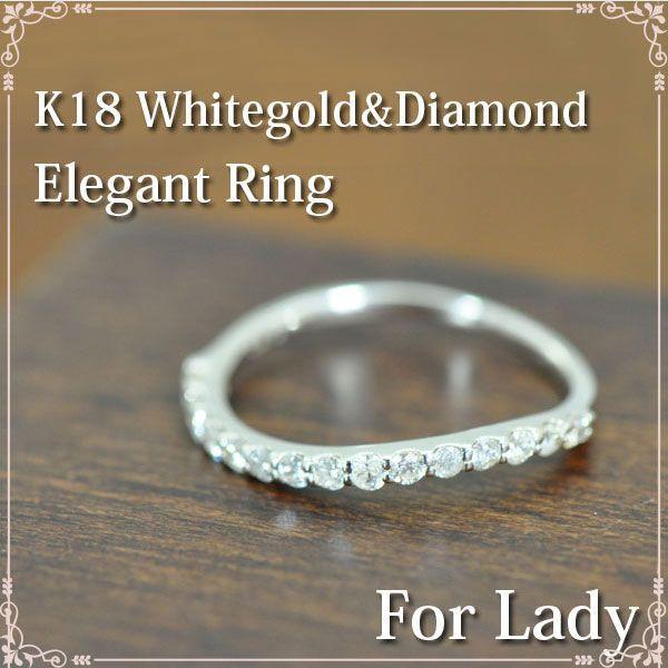 K18ホワイトゴールド ハーフエタニティ リング 【R0908】◆最高級ダイヤモンドジュエリー◆