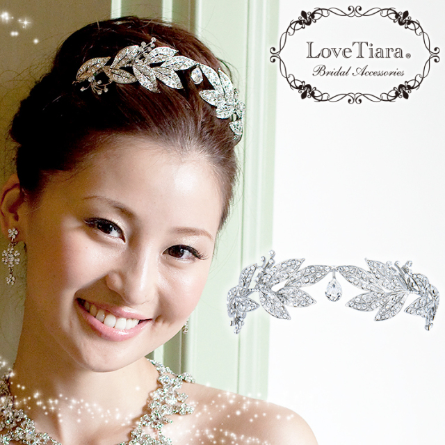 ティアラ 髪飾り 結婚式 ブダイダルアクセサリー ウェディングアクセサリー ウェディングアイテム