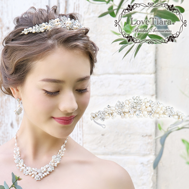 ティアラ パール 結婚式 ブダイダルアクセサリー ウェディングアクセサリー ウェディングアイテム
