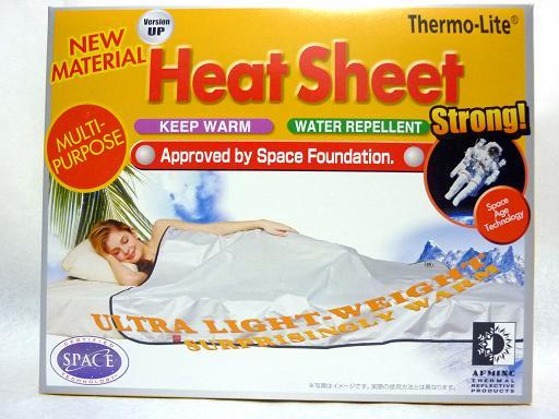 スペース暖シート - サーモライト(Thermo-Lite)