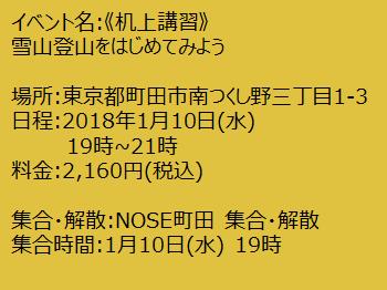 20180110_kijo_01.png