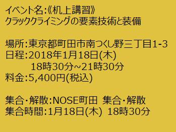 20180118_kijo_01.png