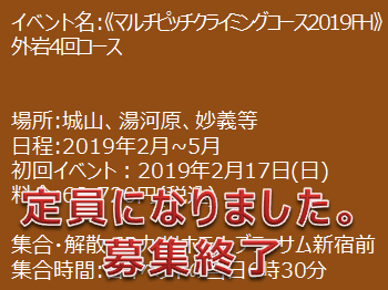 20190217_MCC2019FH_02.png