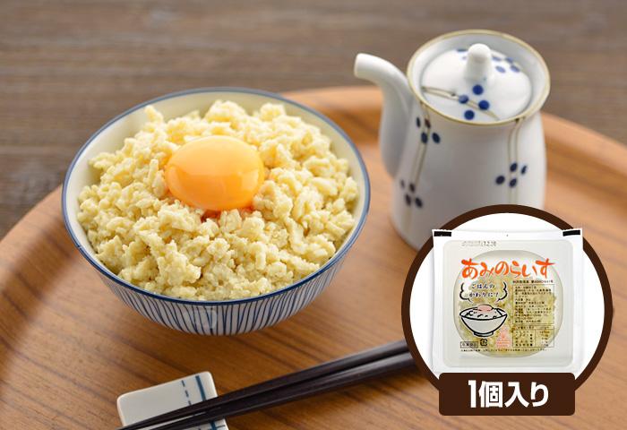 ドクター荒木オリジナルお米状のお豆腐【あみのらいす】イメージ