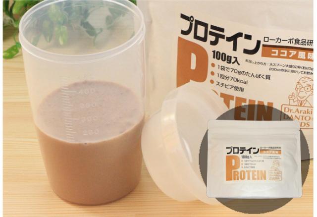 調理用食材【プロテイン(ココア風味)】商品パッケージ_001.jpg