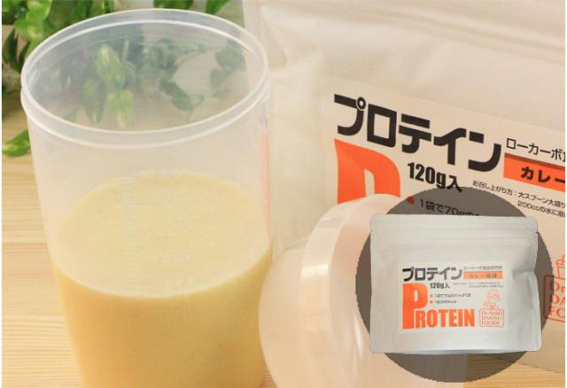 調理用食材【プロテイン(カレー風味)】商品パッケージ_001.jpg