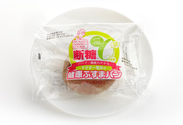 ドクター荒木の健康小麦ふすまパン【バンズパン】個包装・表