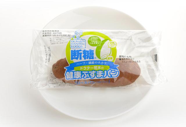 ドクター荒木の健康小麦ふすまパン【ロールパン(プレーン)】個包装・表