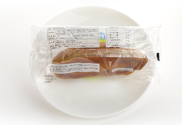 ドクター荒木の健康小麦ふすまパン【ロールパン(プレーン)】個包装・裏