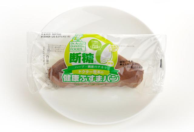 ドクター荒木の健康小麦ふすまパン【ロールパン(甘味)】個包装・表