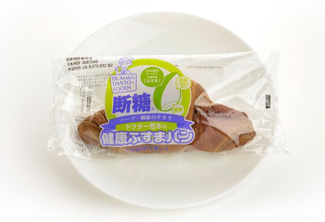 ドクター荒木の健康小麦ふすまパン【クロワッサン】個包装・表