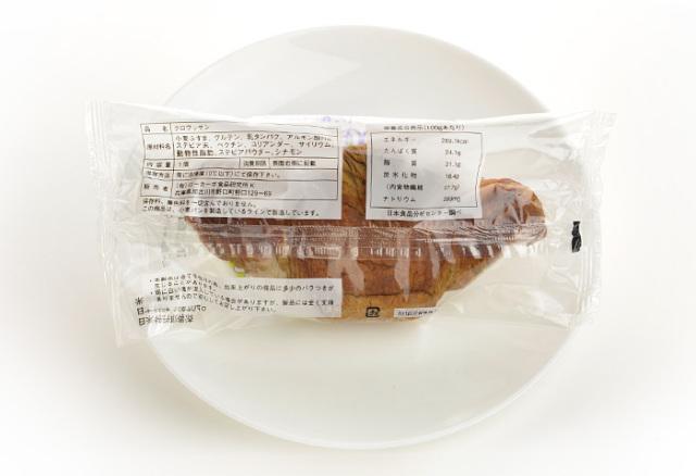 ドクター荒木の健康小麦ふすまパン【クロワッサン】個包装・裏