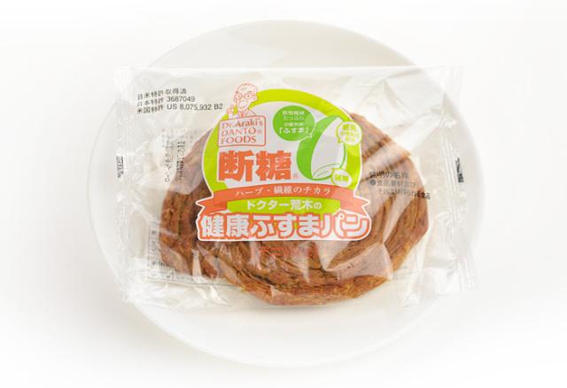 ドクター荒木の健康小麦ふすまパン【シナモンデニッシュ】個包装・表