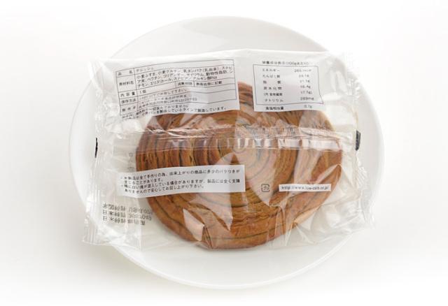 ドクター荒木の健康小麦ふすまパン【シナモンデニッシュ】個包装・裏
