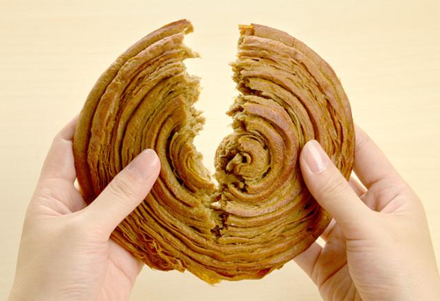 ドクター荒木の健康小麦ふすまパン【シナモンデニッシュ】手で割る
