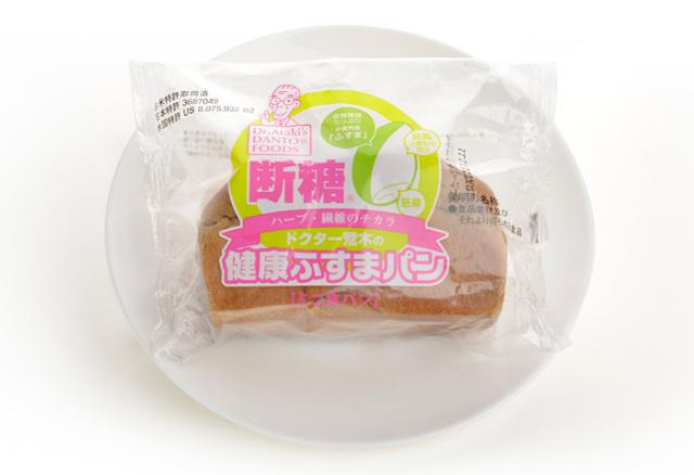 ドクター荒木の健康小麦ふすまパン【ミニ食パン】個包装・表
