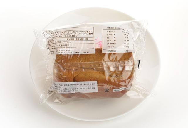 ドクター荒木の健康小麦ふすまパン【ミニ食パン】個包装・裏