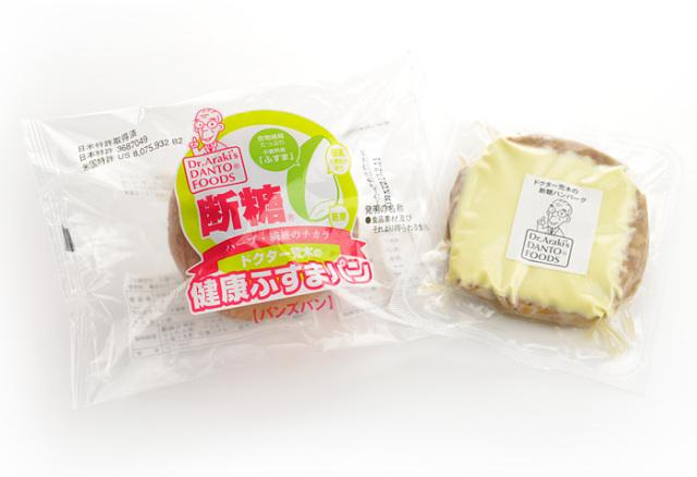 ドクター荒木の健康小麦ふすまパン【断糖チーズバーガー】個包装・表