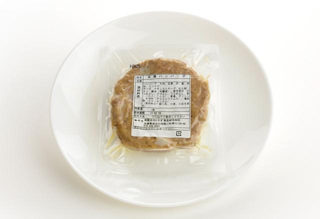 ドクター荒木の健康小麦ふすまパン【断糖チーズバーガー】ビーフパテ個包装・裏