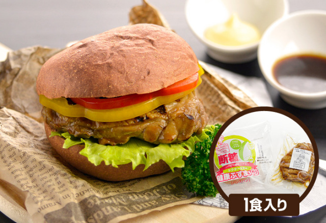 ドクター荒木の健康小麦ふすまパン【断糖照り焼きチキンバーガー】イメージ