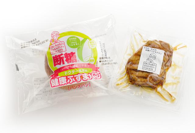 ドクター荒木の健康小麦ふすまパン【断糖照り焼きチキンバーガー】個包装・表
