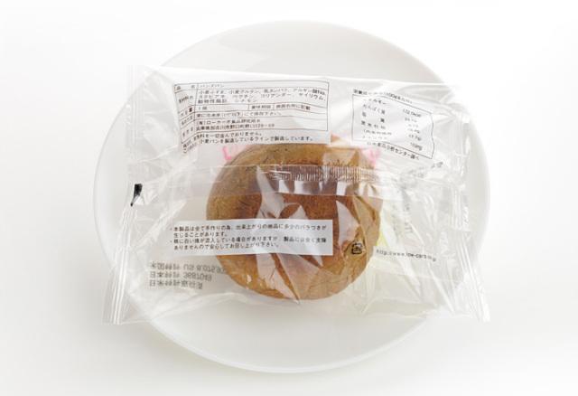 ドクター荒木の健康小麦ふすまパン【断糖照り焼きチキンバーガー】バンズパン個包装・裏