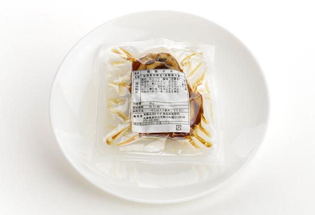 ドクター荒木の健康小麦ふすまパン【断糖照り焼きチキンバーガー】照り焼きチキン個包装・裏