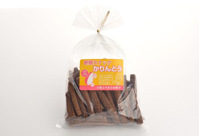 ドクター荒木オリジナル断糖スナック【かりんとう】個包装・表