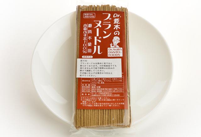 ドクター荒木の健康小麦ふすまシリーズ【ブランヌードル】個包装・表