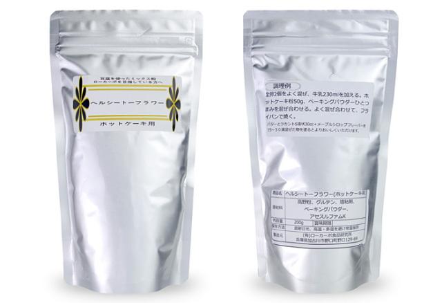 ドクター荒木オリジナル調理食材シリーズ【ヘルシートーフラワー(ホットケーキ用)】個包装・表裏