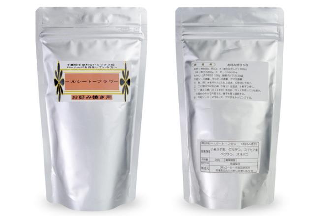 ドクター荒木オリジナル調理食材シリーズ【ヘルシートーフラワー(お好み焼き用)】個包装・表裏