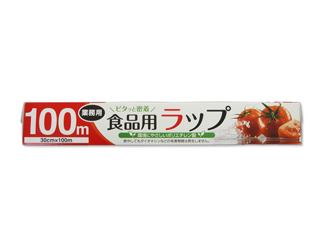 食品用ラップ 30cm×100m 1本 バラ出荷